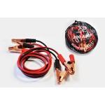 Cablu curent Mega Drive 200 A