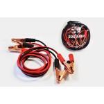 Cablu curent Mega Drive 300 A