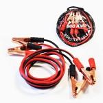 Cablu curent Mega Drive 600 A